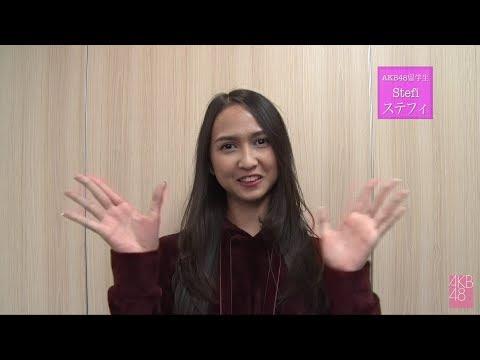 【JKT48 Stefi(ステフィ)編】AKB48短期留学生自己紹介 / AKB48[公式]
