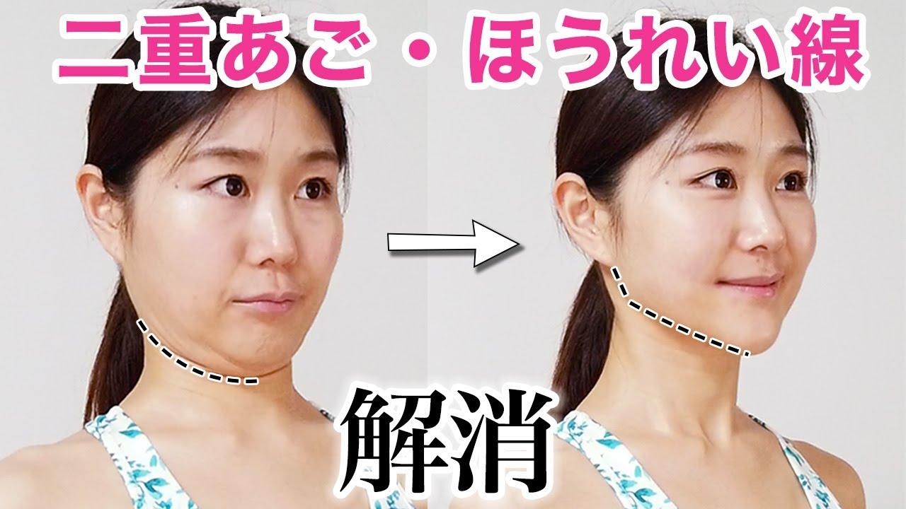 【1回で変わる】整形級!二重あご・ほうれい線・顔のたるみが解消!美しいフェイスラインを作る簡単エクササイズ&マッサージ【胸鎖乳突筋】