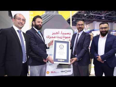Shell Saudi Arabia in Jeddah MotorShow 2016