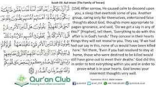 003 Al-Imran 154 (Al-Afasy)