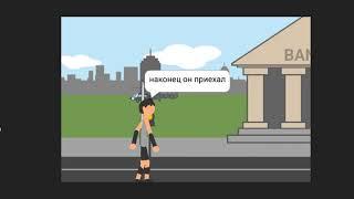Рисуем мультфильмы 2 сериал: таинственыи враги #2
