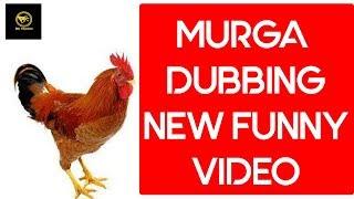 New Animals Fun // Murga Dubbing new Funny Video ( Dk Thakur )