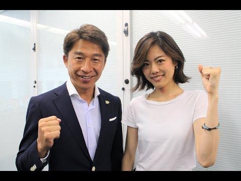 荻原次晴 Vitalist TV #22(元新体操選手 坪井保菜美さん・前編)