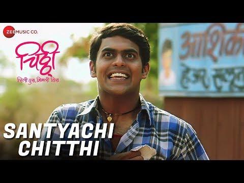 Santyachi Chitthi - Chitthi Marathi Movie Mp4 Video Song