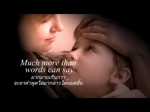 Mother Of Mine - Jimmy Osmond (Lyrics&Thaisub) ♪♫♫ ♥