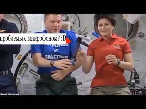Фейк Наса и Роскосмос. Собраны эпик фейлы! Плоская земля - часть 1