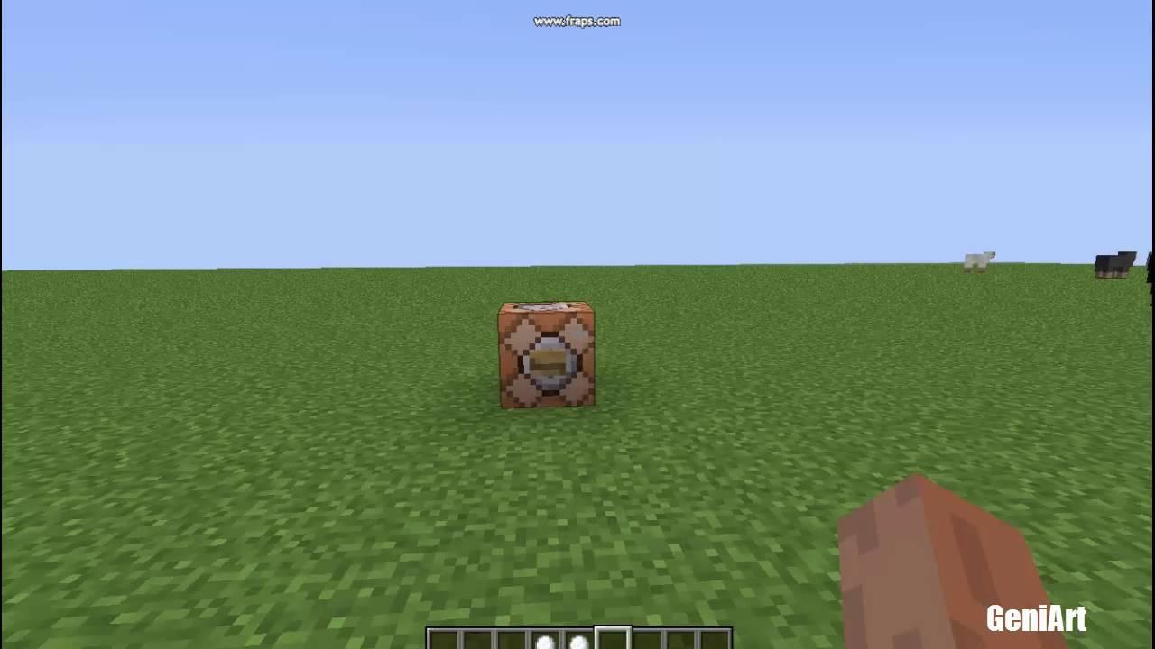 Команды для Майнкрафт / Minecraft Inside