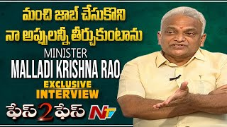 Minister Malladi Krishna Rao Exclusive Interview | Face to Face | Ntv