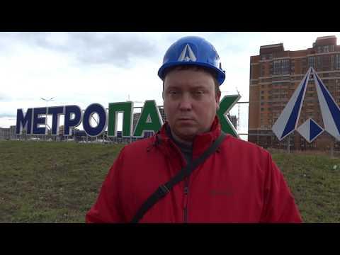 ЖК Метроппрк Рязань большая трёшка от застройщика Северная компания Телков Сергей