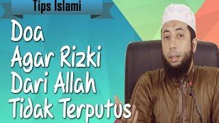 Video Doa Agar Rizki Dari Allah Tidak Terputus - Ustadz Dr. Khalid Basalamah download MP3, 3GP, MP4, WEBM, AVI, FLV Maret 2018