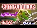 Birds k liyah grit bananay ka tareeq or grit k faiday. how to make grit for birds. Video no. 87