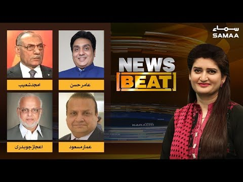 Pakistan Bharat Kasheedgi | News Beat | Paras Jahanzeb | SAMAA TV | 09 Mar 2019