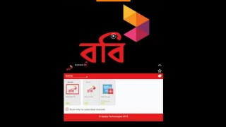 robi tv hack with airtel tv banglalink tv hack without root no root
