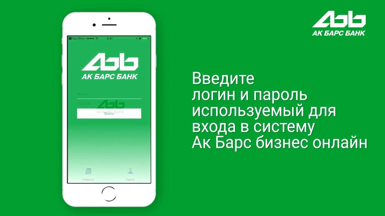 Кредитный донор курск срочно номер телефона