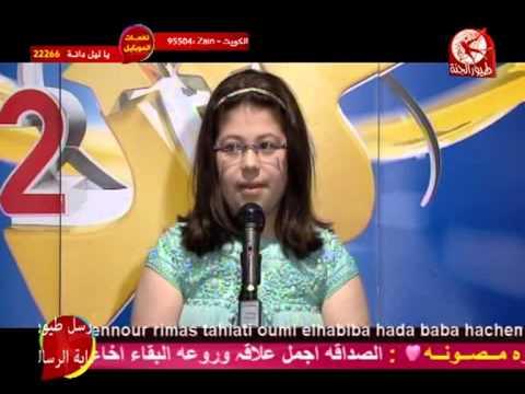 بحث التجار الخيارات الثنائية الإمارات العربية المتحدة