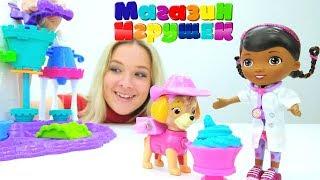 Доктор Плюшева и Скай в магазине игрушек - Видео для детей