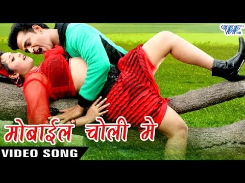 मोबाइल चोली में रखबू तs || Mobile Choli Me || Kanoon Humra Muthi Me || Bhojpuri Hot Songs 2015 new