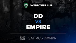 DD vs Empire, Overpower Cup #2, game 2 [Lex, 4ce]