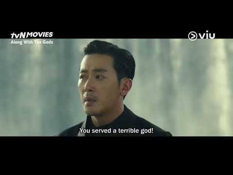 Along With The Gods Full Movie on Viu