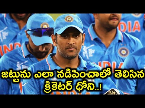 2019 WC: India will need MS Dhonis Calmness in World Cup