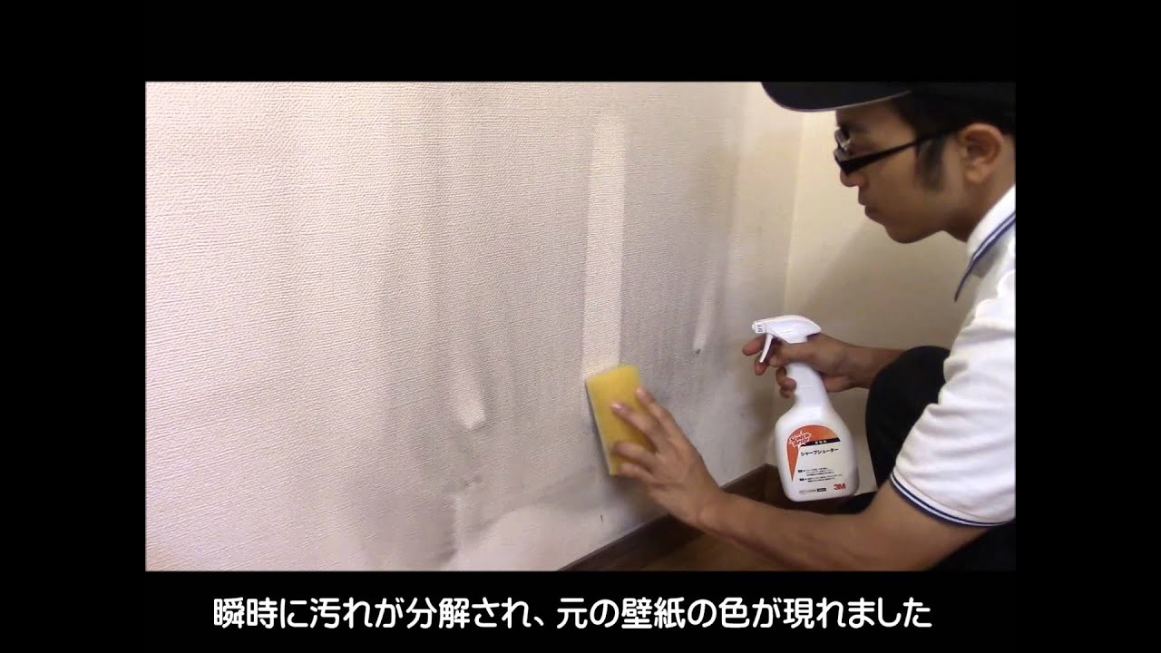 Kis タバコのやに取り洗剤 壁紙掃除用マイクロクロス ブラシスポンジ 喫煙で黄ばんだ壁や窓掃除 業務用品で最後の挑戦 お掃除専門店kis公式サイト