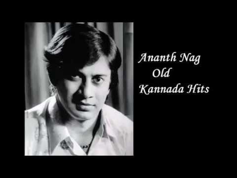 Ananth Nag Kannada Old Songs / Hits