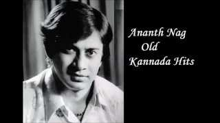Ananth Nag Kannada Old Songs / Hits