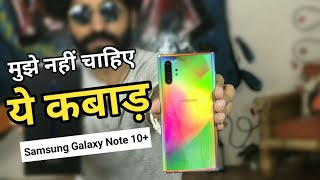 I Don't want this Samsung Note 10+ 😡