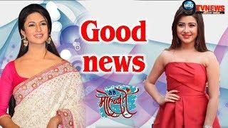 YHM GOOD NEWS FOR DIVYANKA TRPATHI ADITI BHATIA FANS STARPLUS