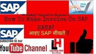 SAP FATURA oluşturma 'SAP SD ll Fatura Oluşturmak İçin nasıl