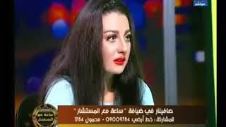 حصريا   صافينار تكشف حقيقة فبركة حلقتها مع رامز جلال