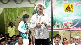 Majid Deobandi - Latest Ujhari Mushaira 2017