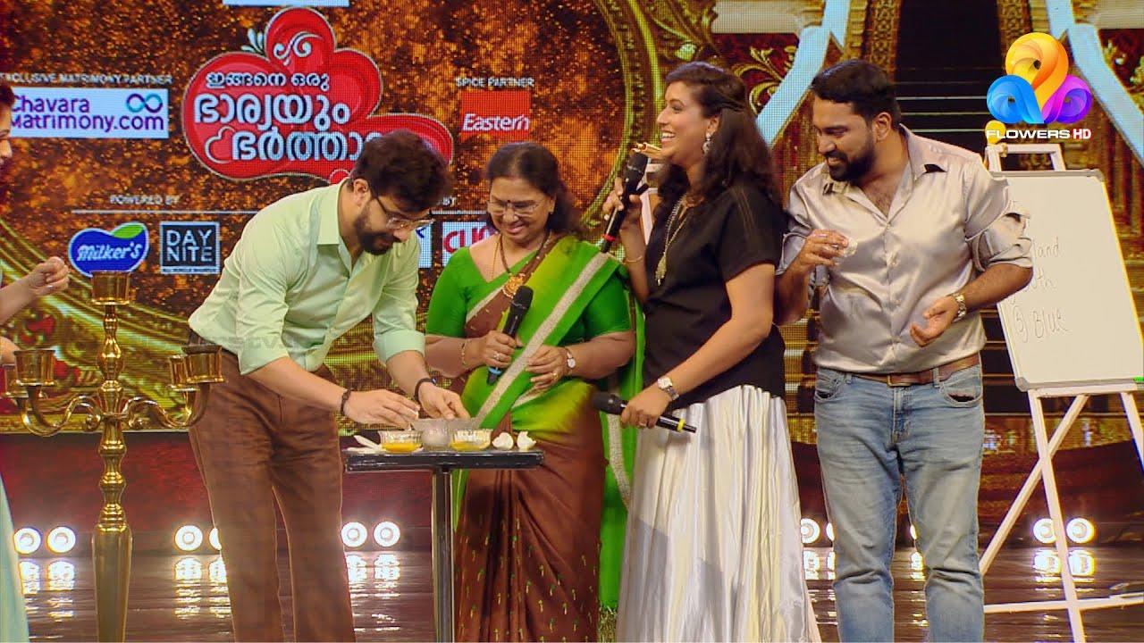 Download Ingane Oru Bharyayum Bharthavum | Flowers | Epi# 08 (Part B)