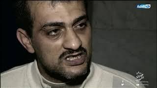 صبايا الخير   شاهد اخطر تجار مخدرات في اسكندرية ولن تصدق ماذا فعلوا امام الكاميرات