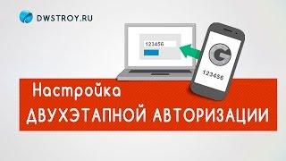 видео 7. Защита Joomla. Мониторинг сайта