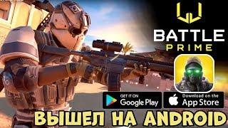 battle Prime Вышел на Android - первый взгляд, обзор (Android Ios)