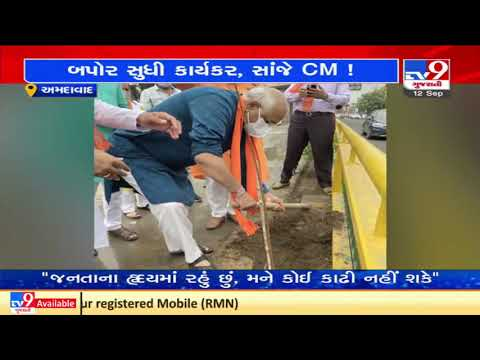 Glimpses of tree plantation drive attended by Bhupendra Patel before being chosen as Gujarat CM