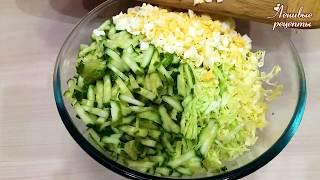 ✅ НОВИНКА!!!  Салат из КАПУСТЫ.  Вкусный и Полезный | Ленивые рецепты