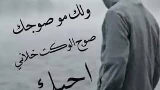 عباس السحاكي......ذكرت البارحه.....تصميمي..(الوصف غوالي )--👇
