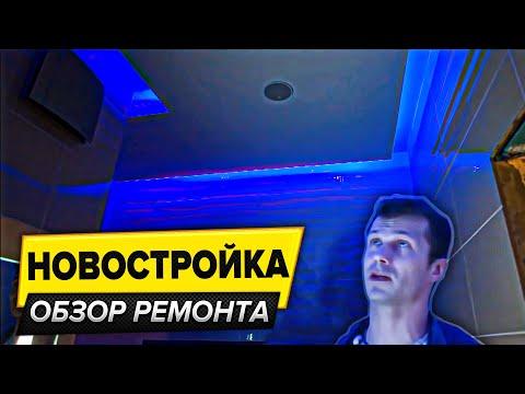 Ремонт квартир в Санкт-Петербурге с компанией РВТ ремонт.