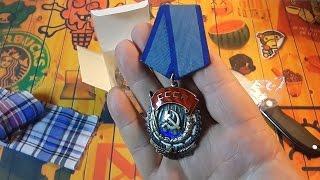 Орден Трудового Красного Знамени редкая разновидность.