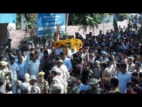 Thousands attend last rites of martyr Kamal Kishore