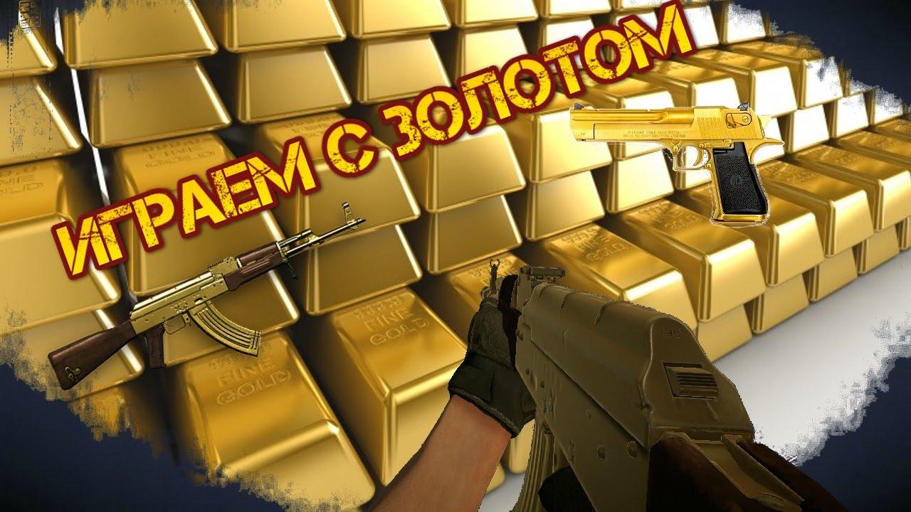 Оренбургский криминальный авторитет золотарь фото тобольске указанные