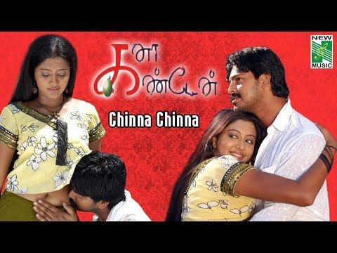 Chinna Ponnu  Video   Kana Kanden   Sreekanth   K.V.Anand   Vairamuthu