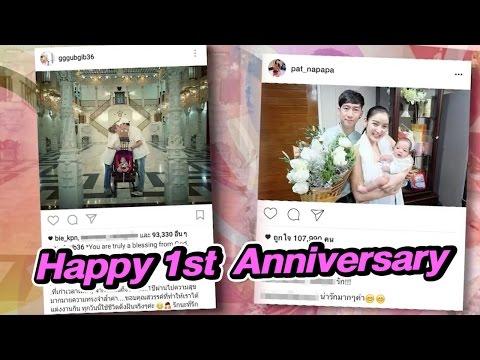 บี้-กุ๊บกิ๊บ โพสต์หวานครบรอบแต่งงาน | 07-03-60 | บันเทิงไทยรัฐ