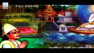 Aage Andha Kup Mein - Kabir Das | Devotional  Song