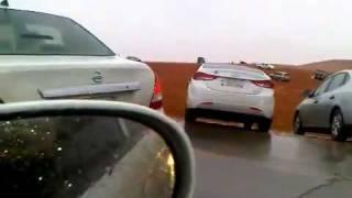 فيديو للبنت اللي أنشرت صورها الهيئة وهي مع شباب في الثمامة