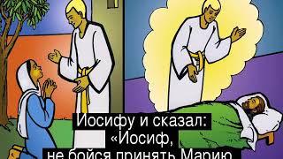 Good News Russian (Русский) People/Language Full Movie Subtitled Open Captioning