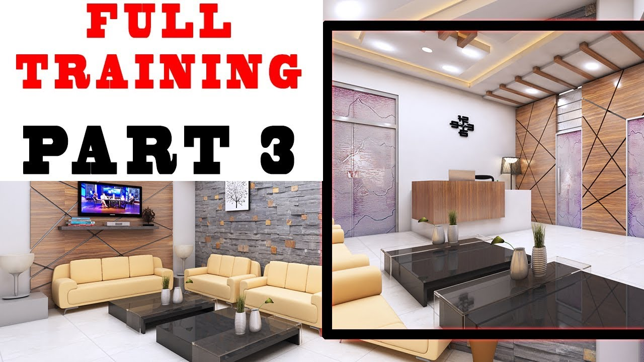 Interior design tutorial for beginners in hindi 3ds max full training part 3