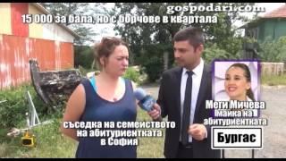 Майката на абитуриентката с рокля за 15 000 лева дължи пари на блока, в който живее